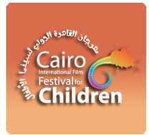 19th Cairo International Film Festival Children's International Jury PRIZE